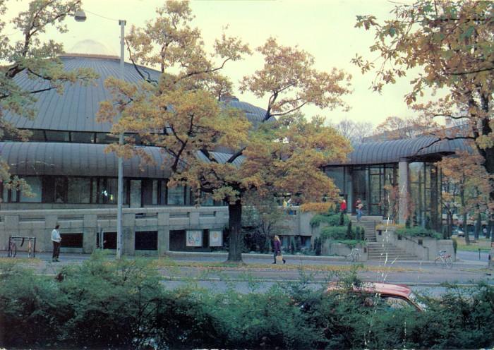 Библиотека Тампере