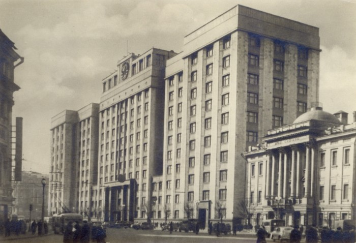 Совмин СССР