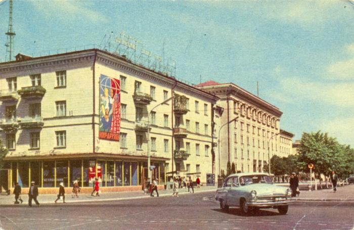 Улица Радянская