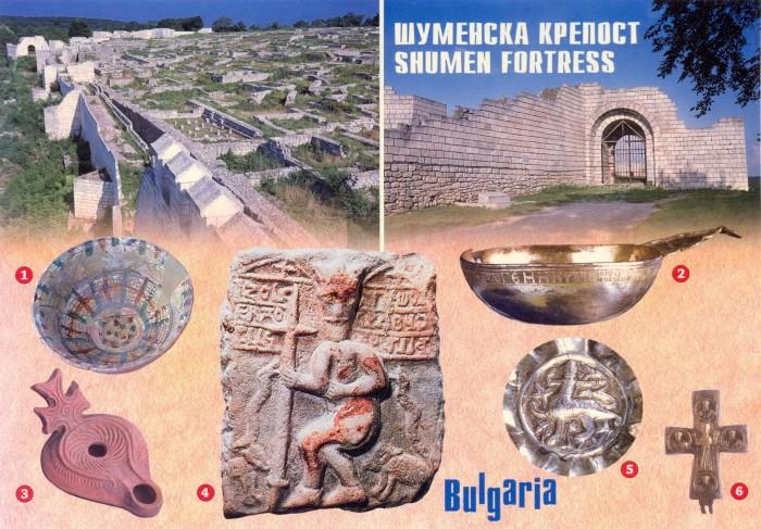 Музей Шумена