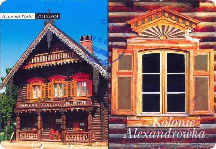 Александровка в Потсдаме