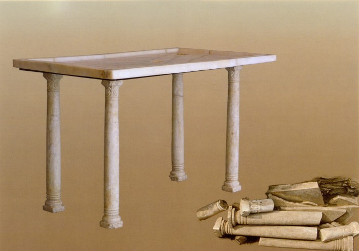 Алтарный стол