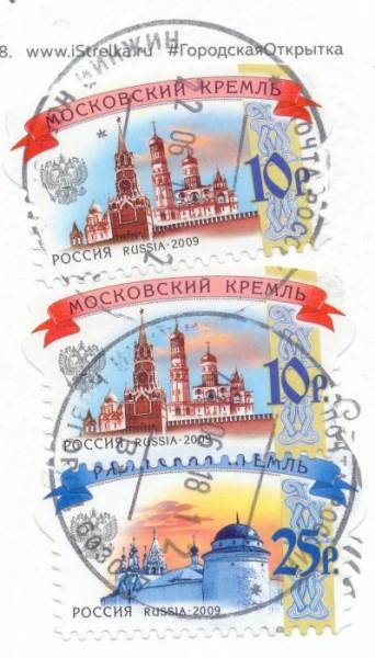 Российские крепости