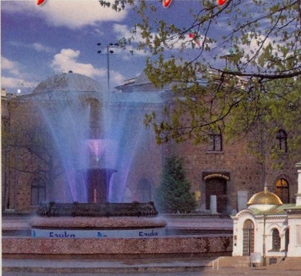 Фонтан в Софии