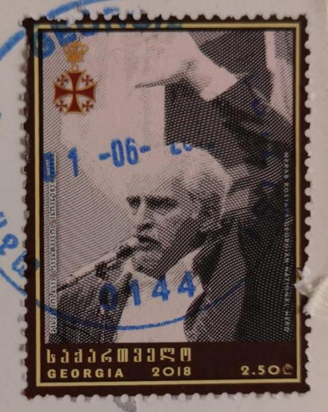 Грузинская марка