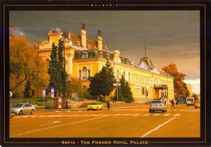 Королевский дворец София