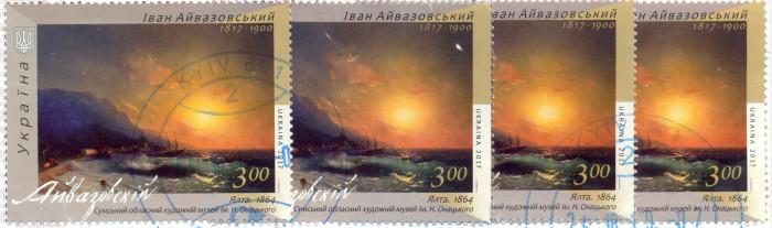 Айвазовский марка