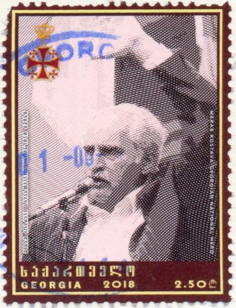 Мераб Костава