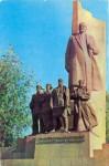 Монумент революции
