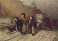 Перов Тройка