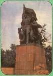 Борцам Октябрьской революции в Алма-Ате