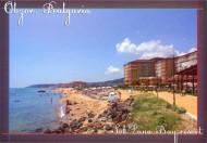 отель обзор болгария