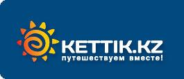Postcrossing - Ещё один сайт сети «Кеттiк.kz — Путешествуем вместе! Sites»