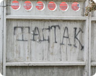 Тастак быдло графити