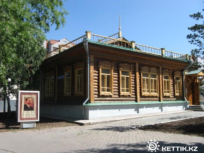 Дом Сакена Сейфуллина