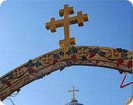 Коптский крест