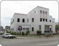 Гаванская школа