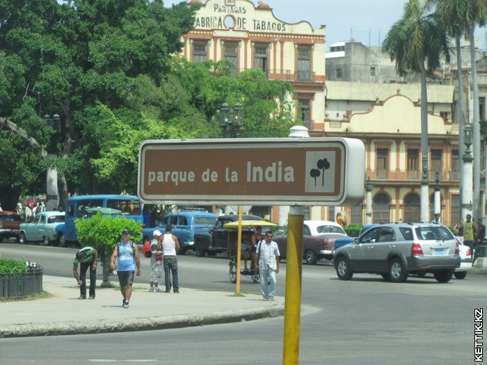 Индийский парк