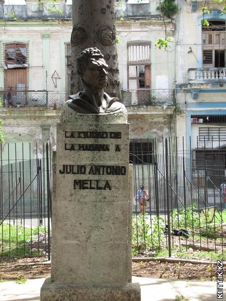 Хулио Антонио Мелья
