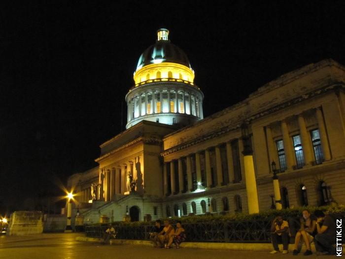 Гаванский Капитолий