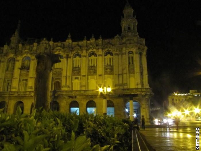 Гранд Театр
