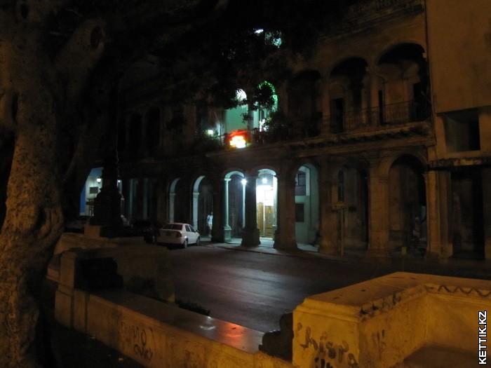 Улица Прадо
