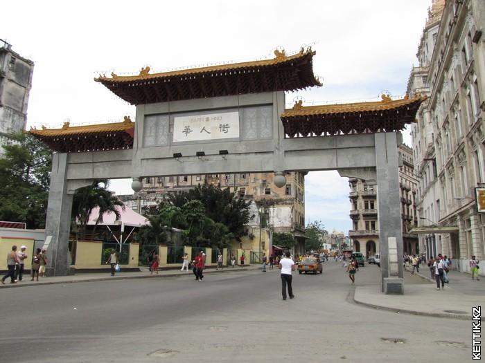 Вход в китайский квартал