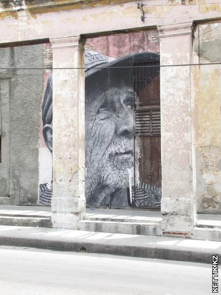 Фотореалистичное граффити