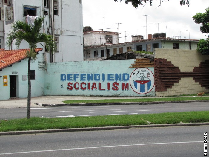 Защитим социализм