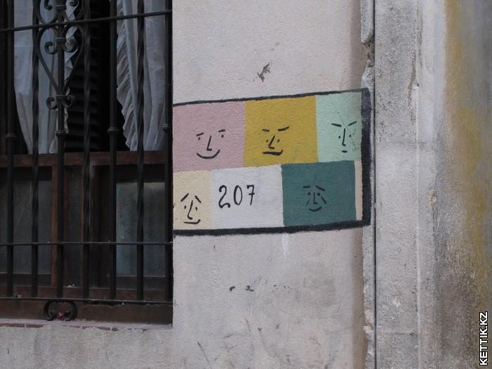 Креативный номер дома