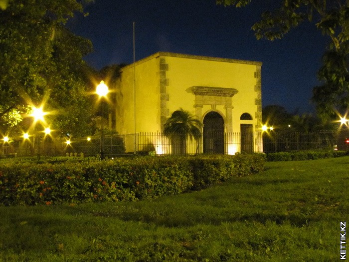 Здание в Гаване