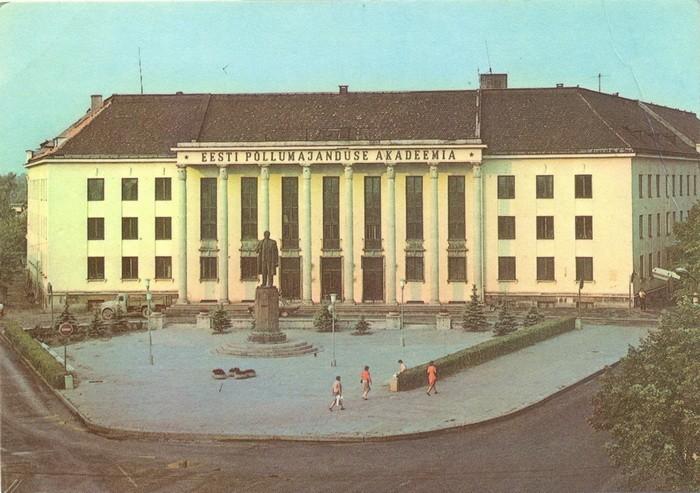 Эстонская академия