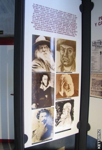 Мыслители 19-го века