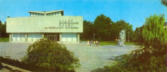 Музей комсомольской славы