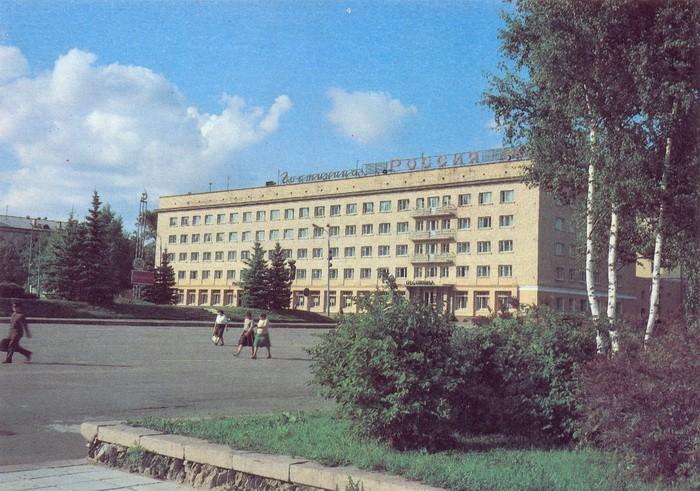"""Гостиница """"Россия"""""""