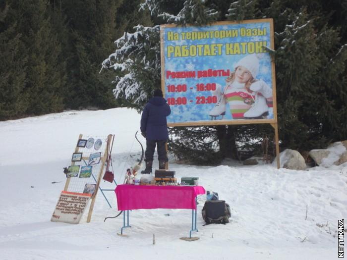 Реклама катка