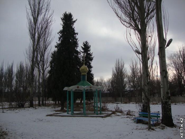 Церковный парк