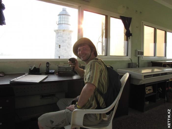 Оператор маяка