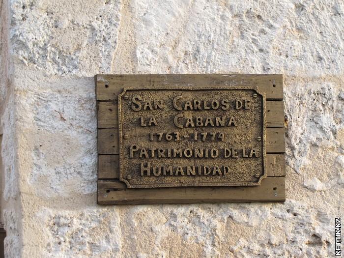 Fortaleza de San Carlos de la Cabanna