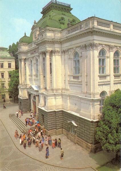 Львов Музей Ленина