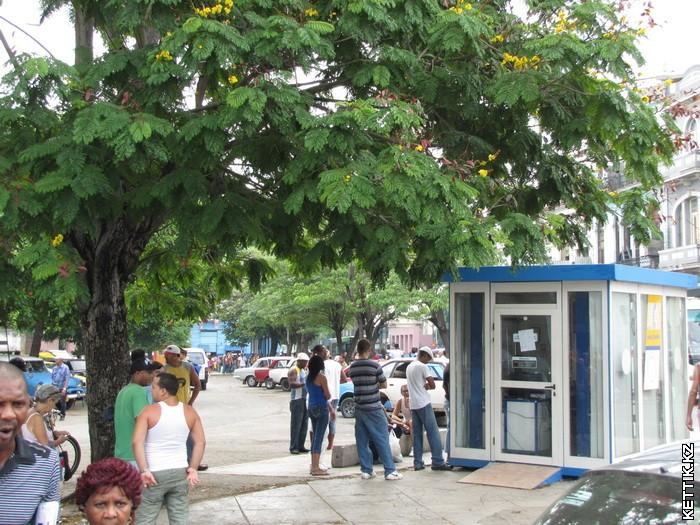 Гаванский парк