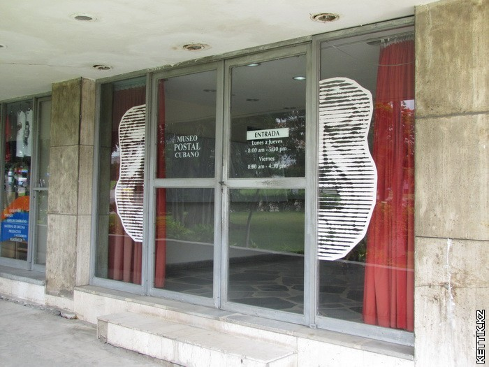 Филателистический салон