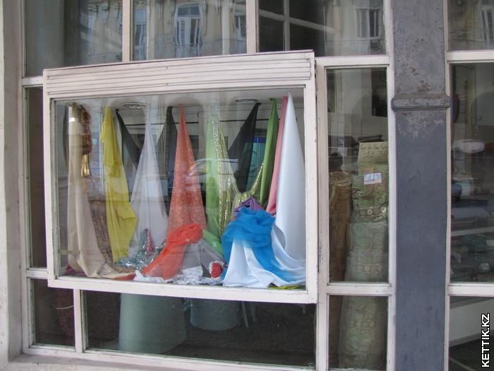 Гаванские витрины