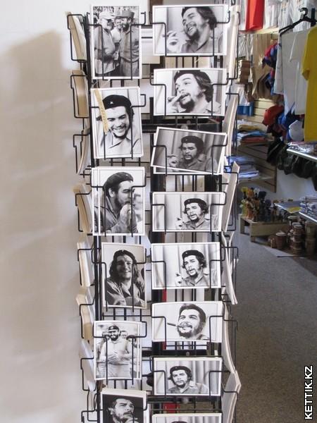 Открытки с Че Геварой