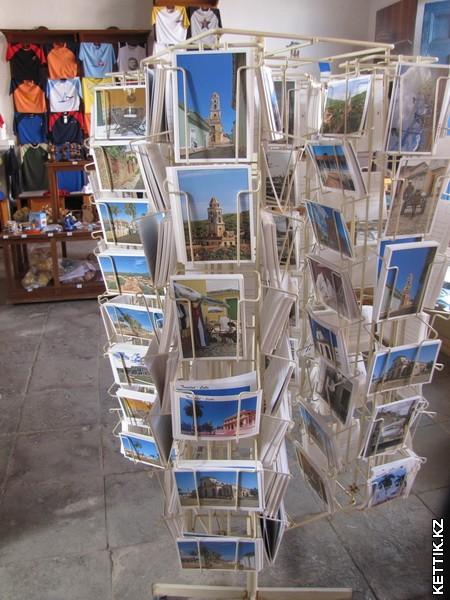 Кубинские открытки