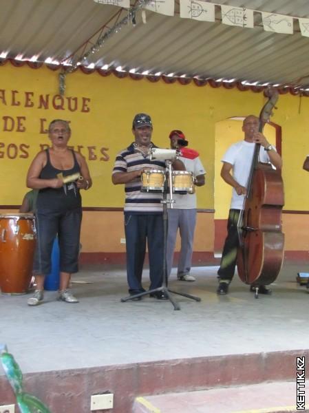 Кубинский ансамбль
