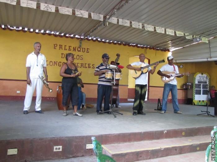 Музыкальный коллектив
