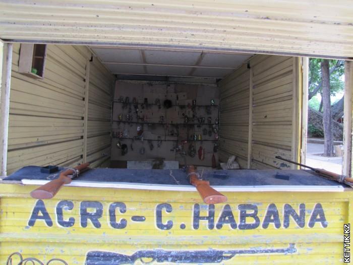 Тир в Гаване