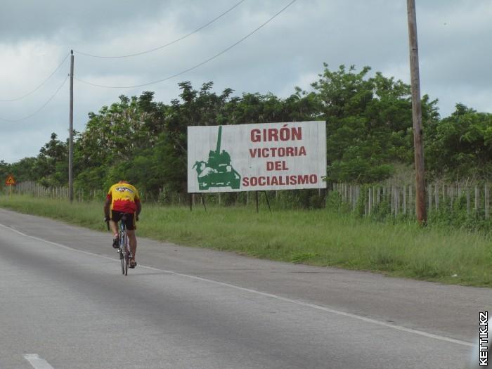 Велогонщик на Кубе