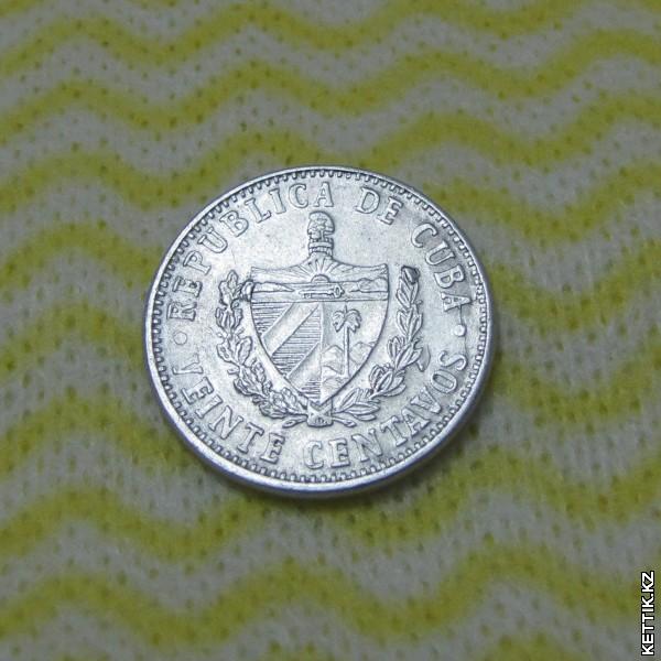 Кубинская монета
